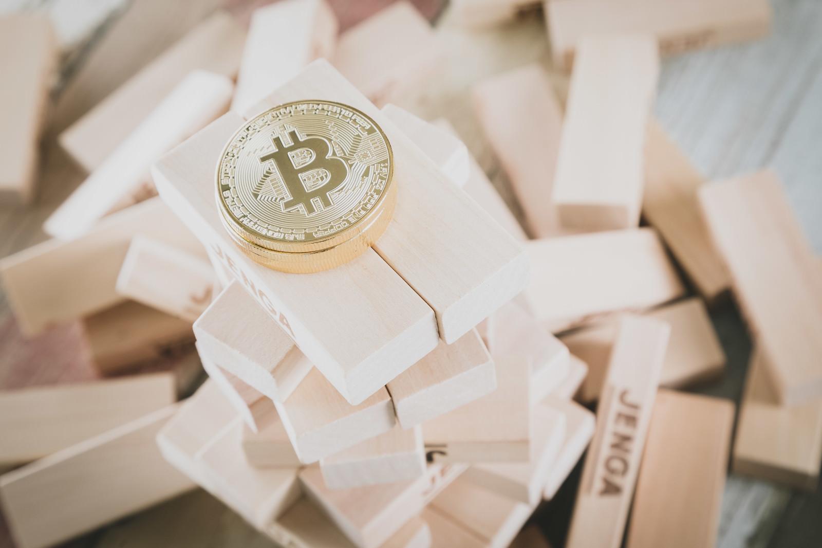 「急上昇したビットコイン」の写真