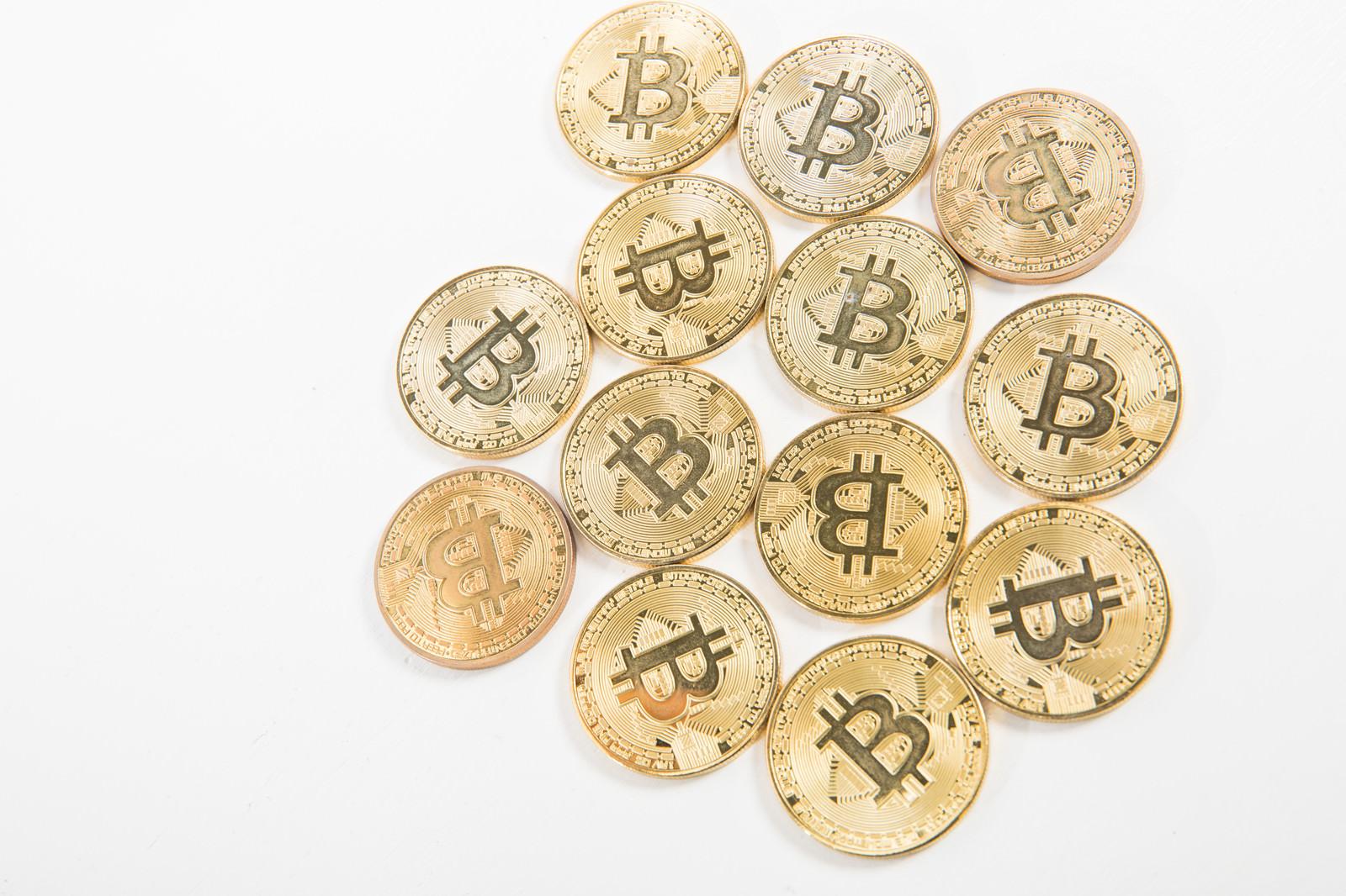 「仮想通貨から暗号資産へ呼び名を変更」の写真
