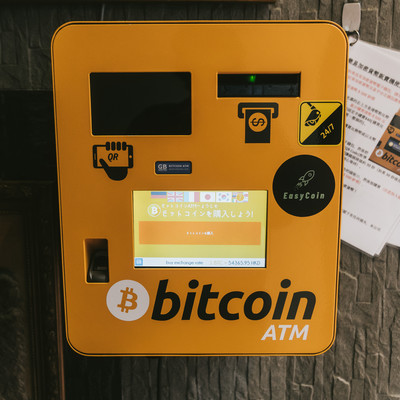 bitcoinが手軽に使えるATMの写真