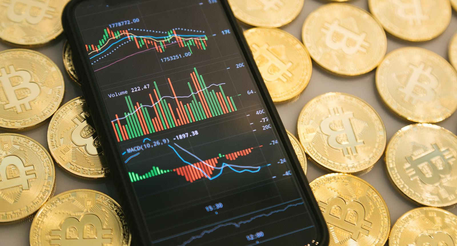 「ビットコインの現物取引」の写真