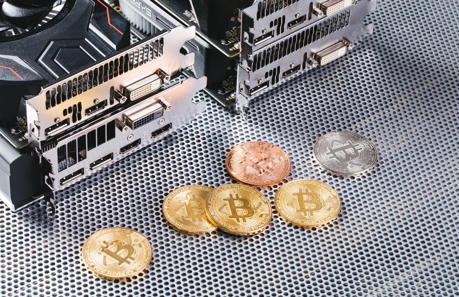 「GPUマイニングで採掘したビットコイン」の写真