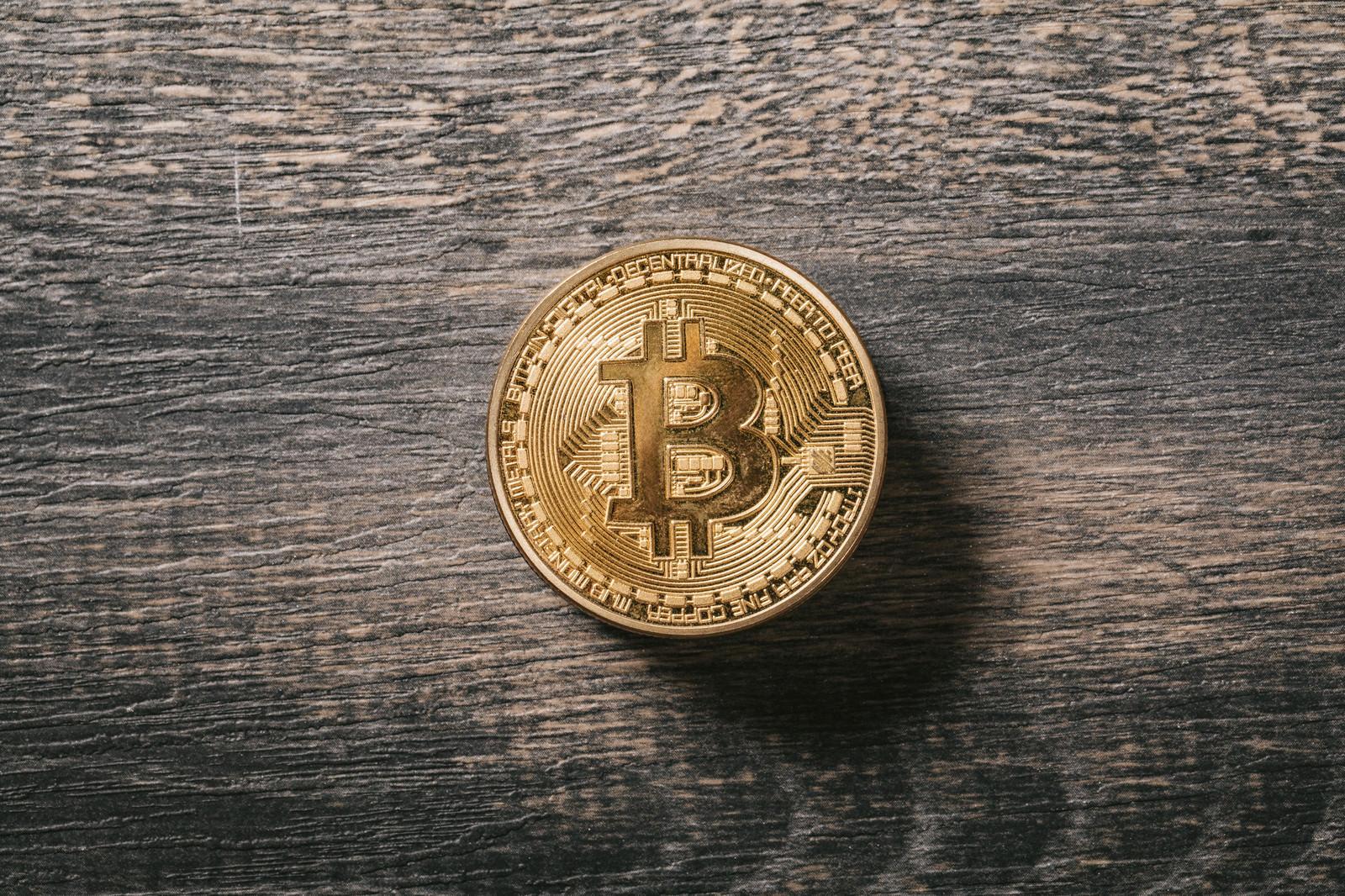 「ビットコインの金貨ビットコインの金貨」のフリー写真素材を拡大
