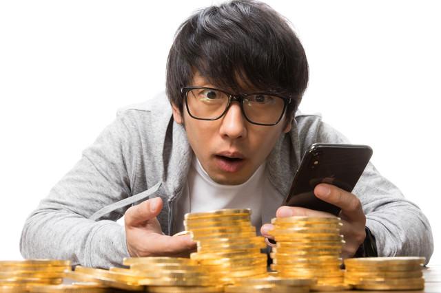 取引所がGOXして預けていた仮想通貨が引き出せなくなった男性の写真
