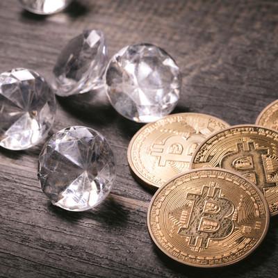 ハードウォークで分裂したコインの写真