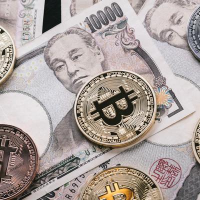 「ビットコイン(Bitcoin)の普及により中央銀行が不要となる未来」の写真素材