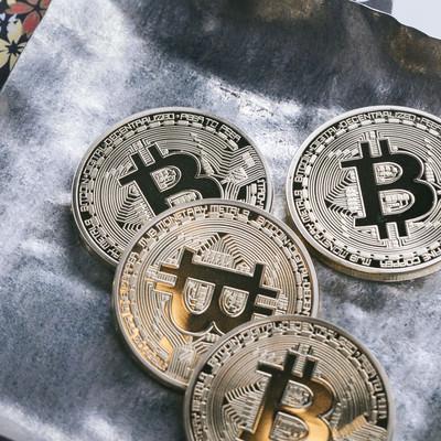 「近い将来、支払いはビットコインが主流になる」の写真素材