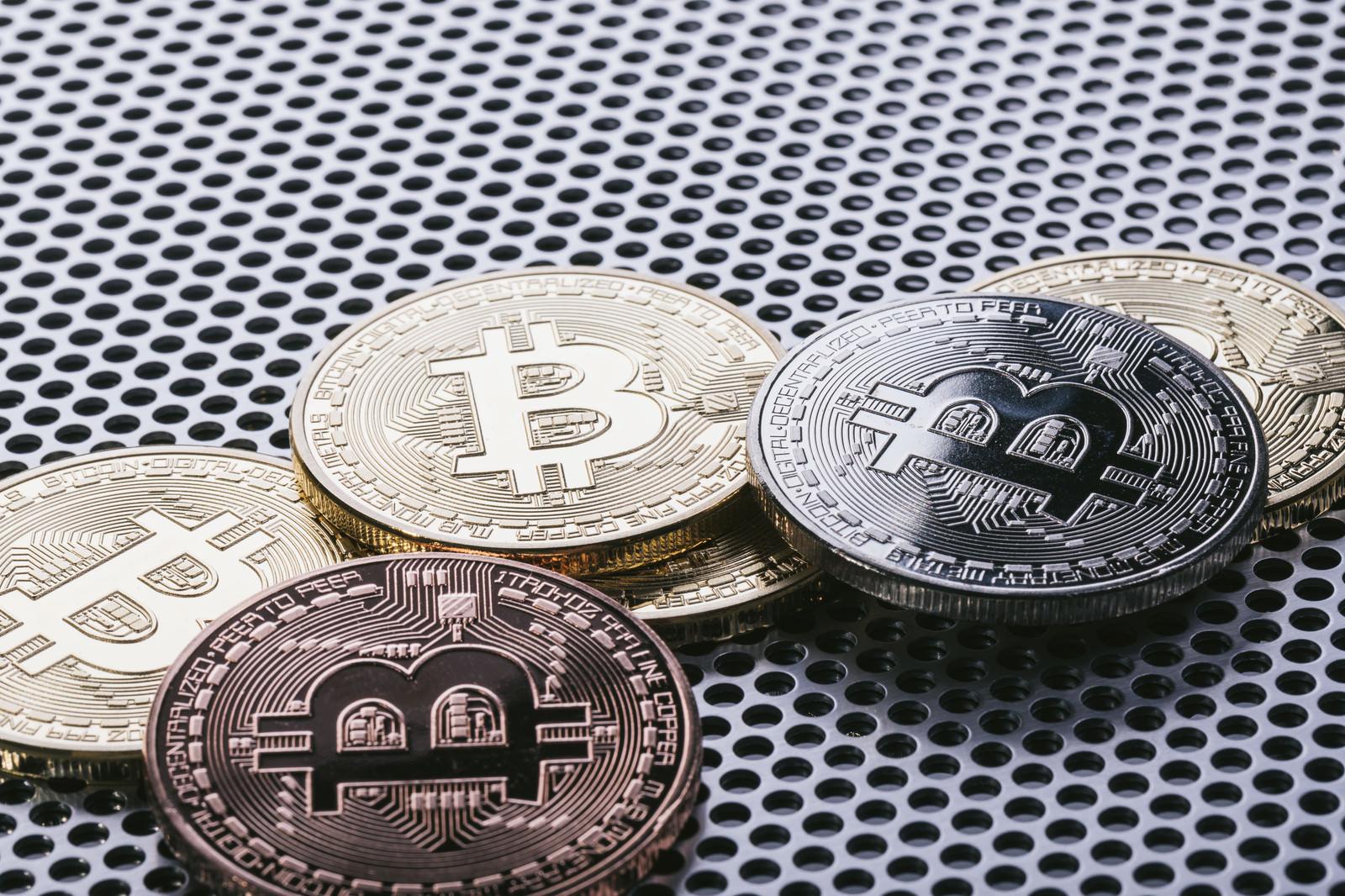 「ビットコインは発行総量が2041年に2100万と上限が定められている」の写真