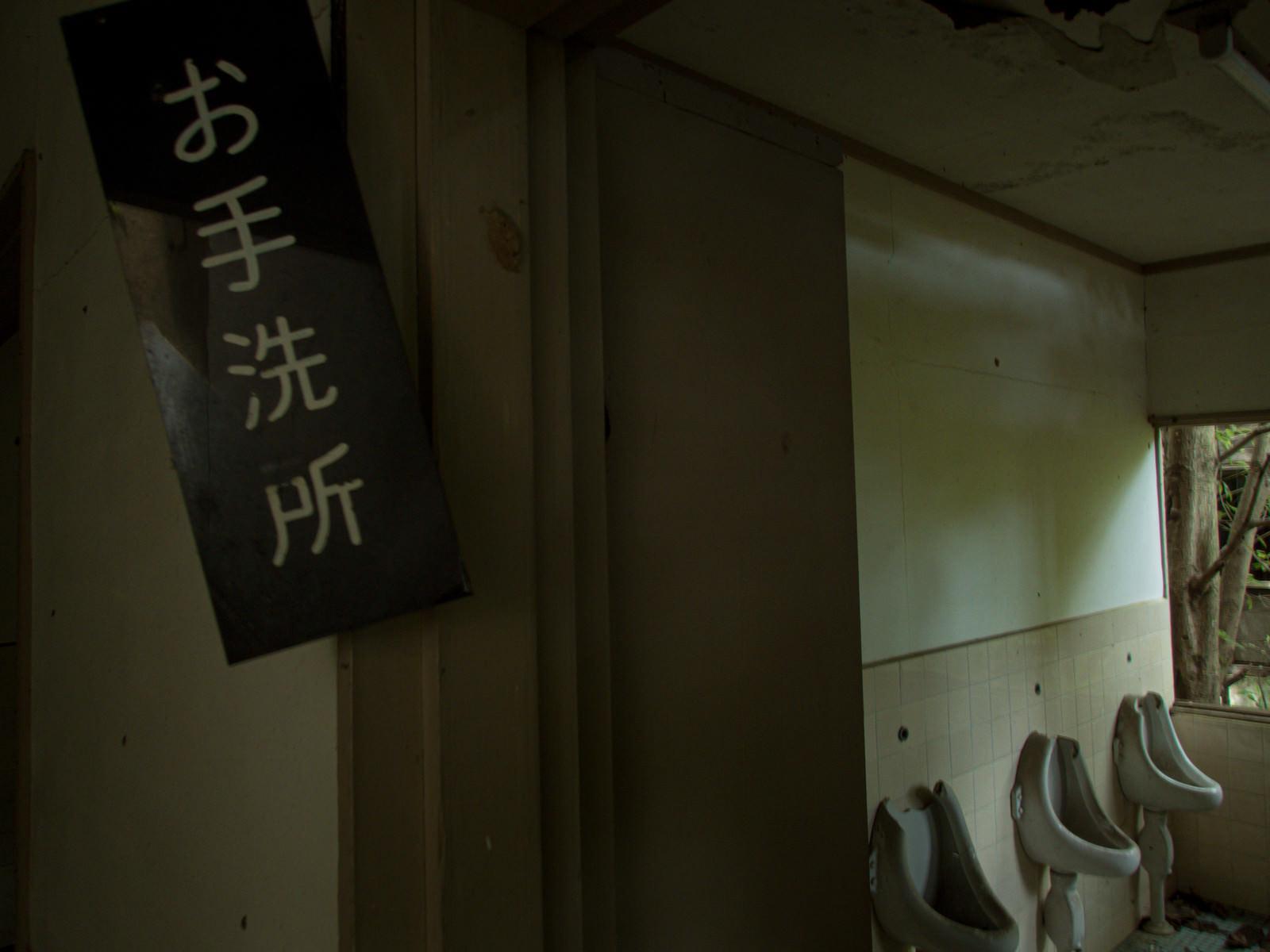 「お手洗い所と書かれたトイレの入り口」の写真