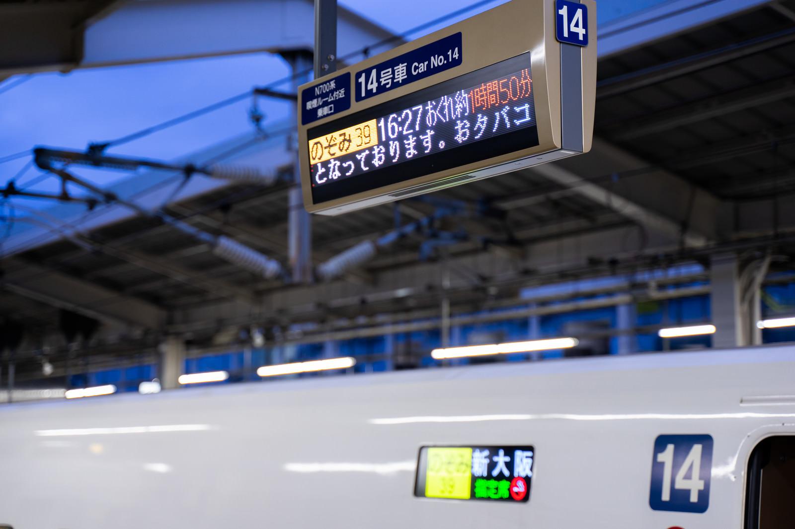 たまになんjにいるヤベェ奴「新幹線の乗り方分からない」「飛行機の乗り方分からない」