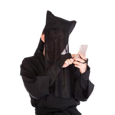 「黒子でエゴサをかけるも某アニメで埋め尽くされてしまう」の写真素材