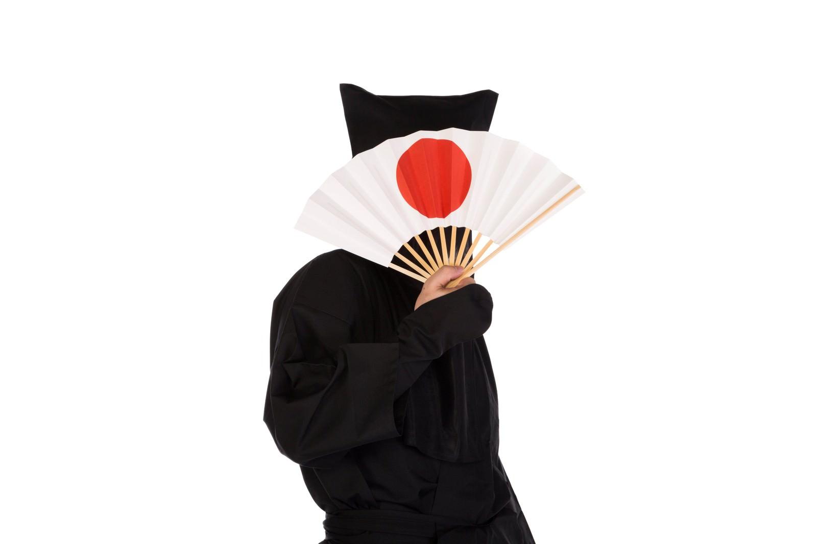 「ヨッ!日本一(ニッポンイチィ)ヨッ!日本一(ニッポンイチィ)」[モデル:鈴木秀]のフリー写真素材を拡大