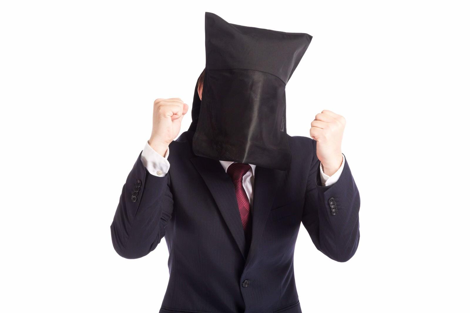 「匿名でも弱腰の営業マン匿名でも弱腰の営業マン」[モデル:鈴木秀]のフリー写真素材を拡大