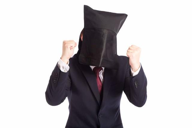 匿名でも弱腰の営業マンの写真