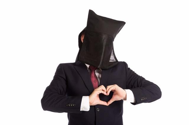 ハートキャッチ黒子の写真