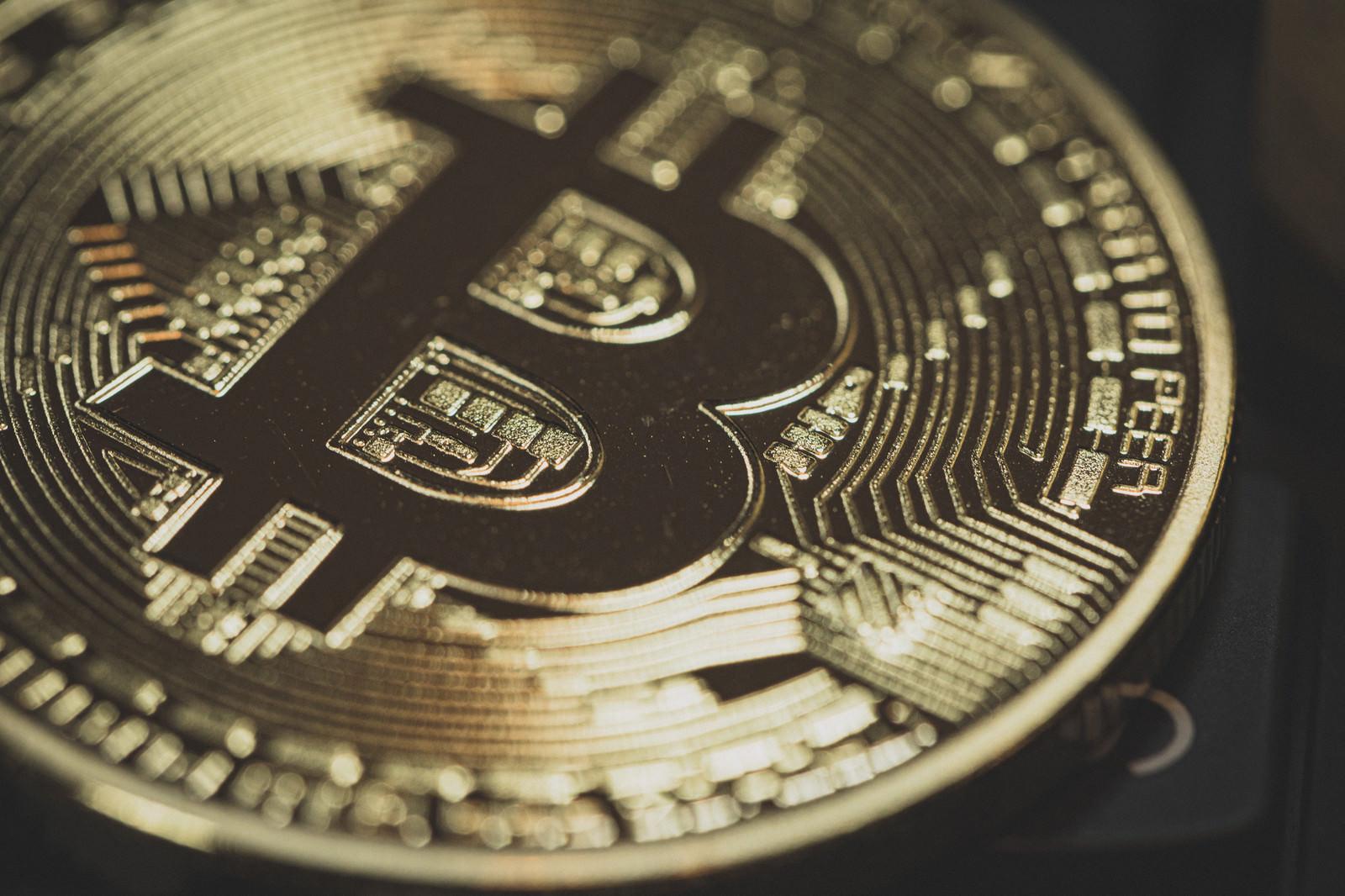 「ビットコインの暗号資産」の写真