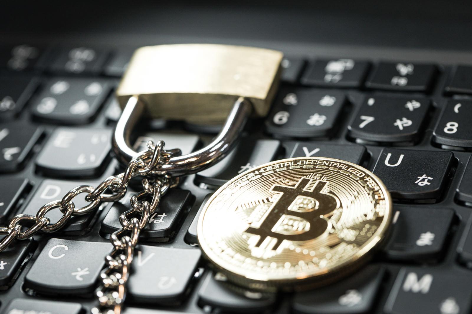「ブロックチェーンとビットコイン」の写真