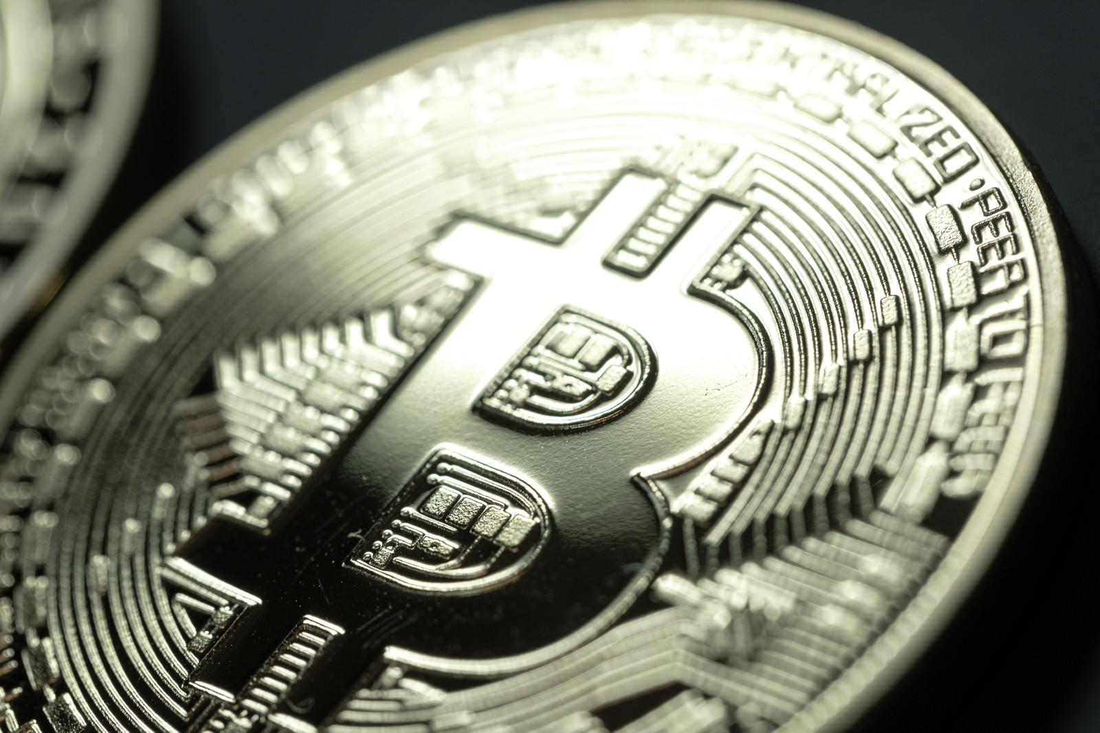 「2019年9月18日のビットコイン価格は110万円です」の写真