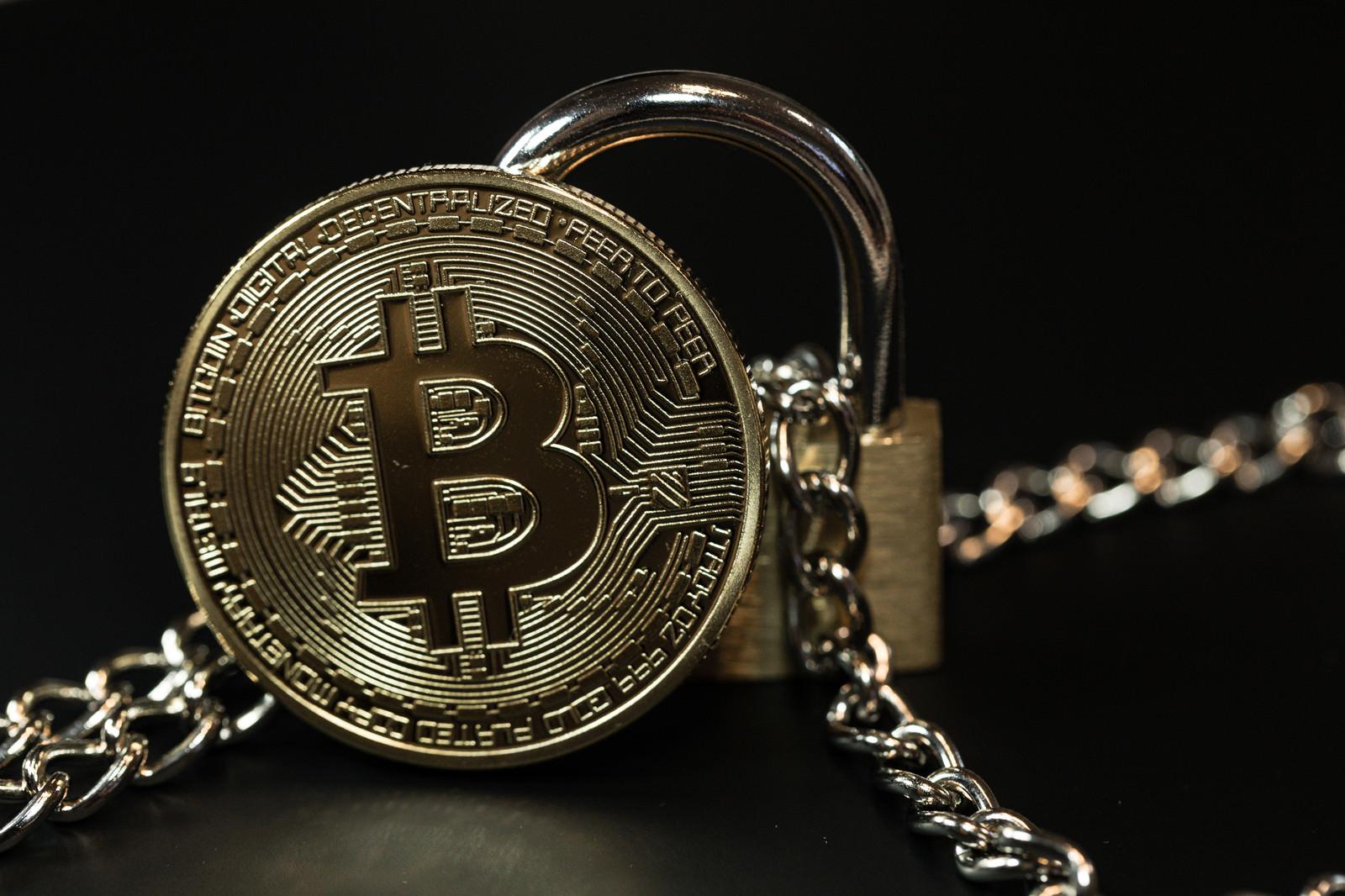 「ビットコインのトランザクションはブロックチェーンに記録され続けます」の写真