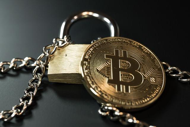ブロックチェーン技術とビットコインの写真