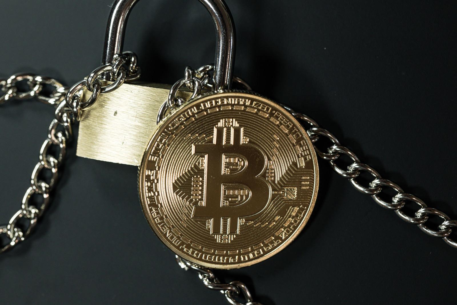 「ビットコインとセキュリティ」の写真