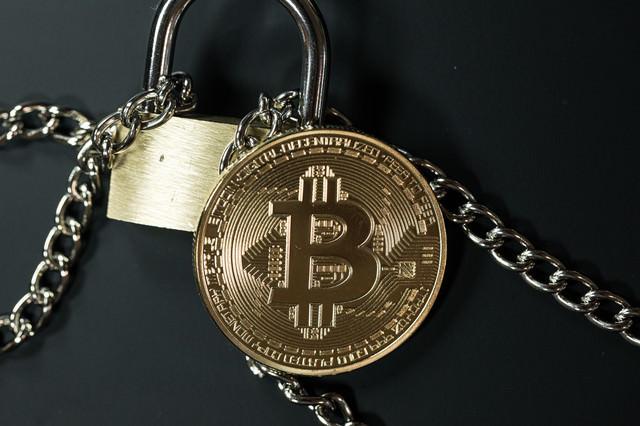 ビットコインとセキュリティの写真