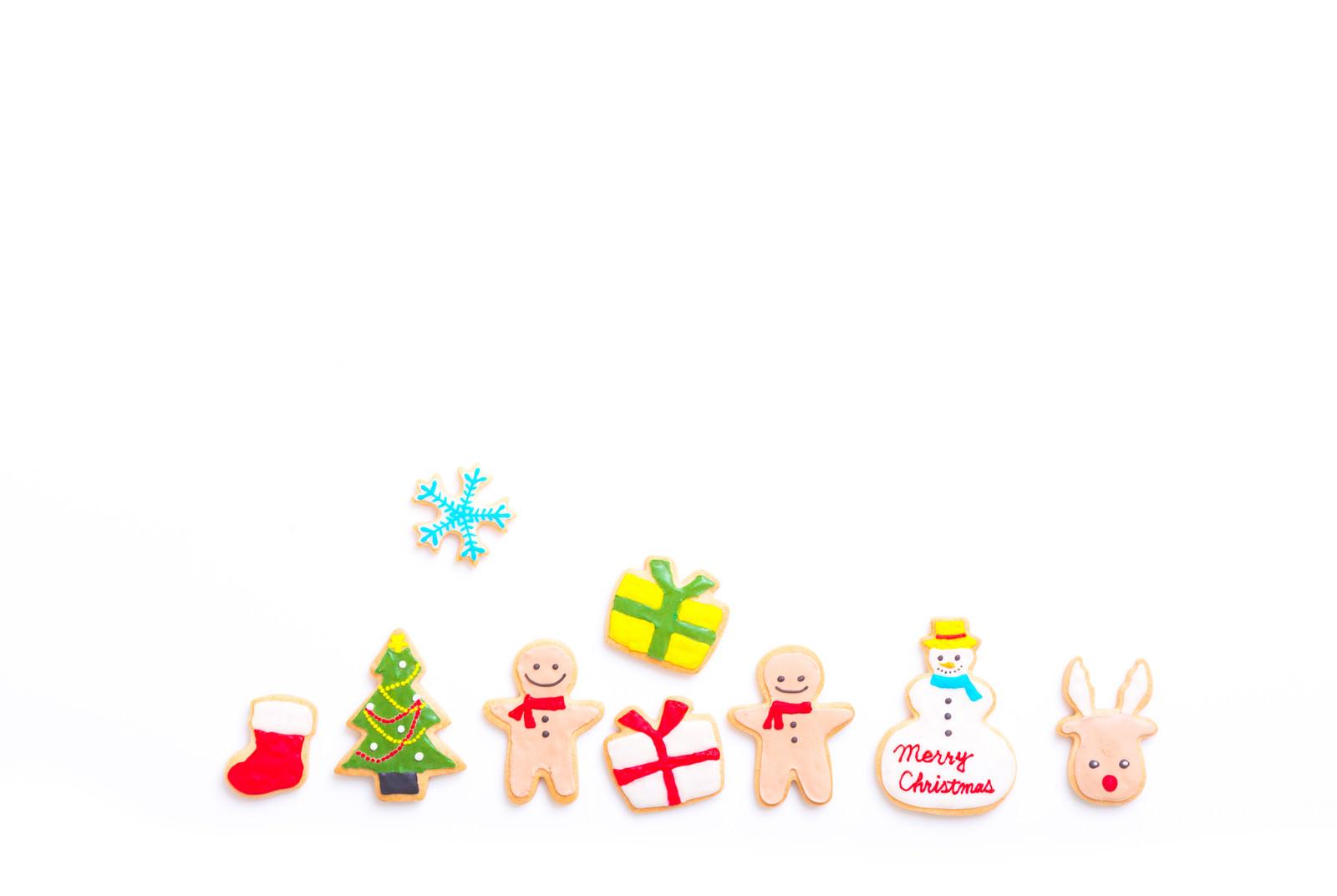 「クリスマスのプレゼント交換(アイシングクッキー)」の写真