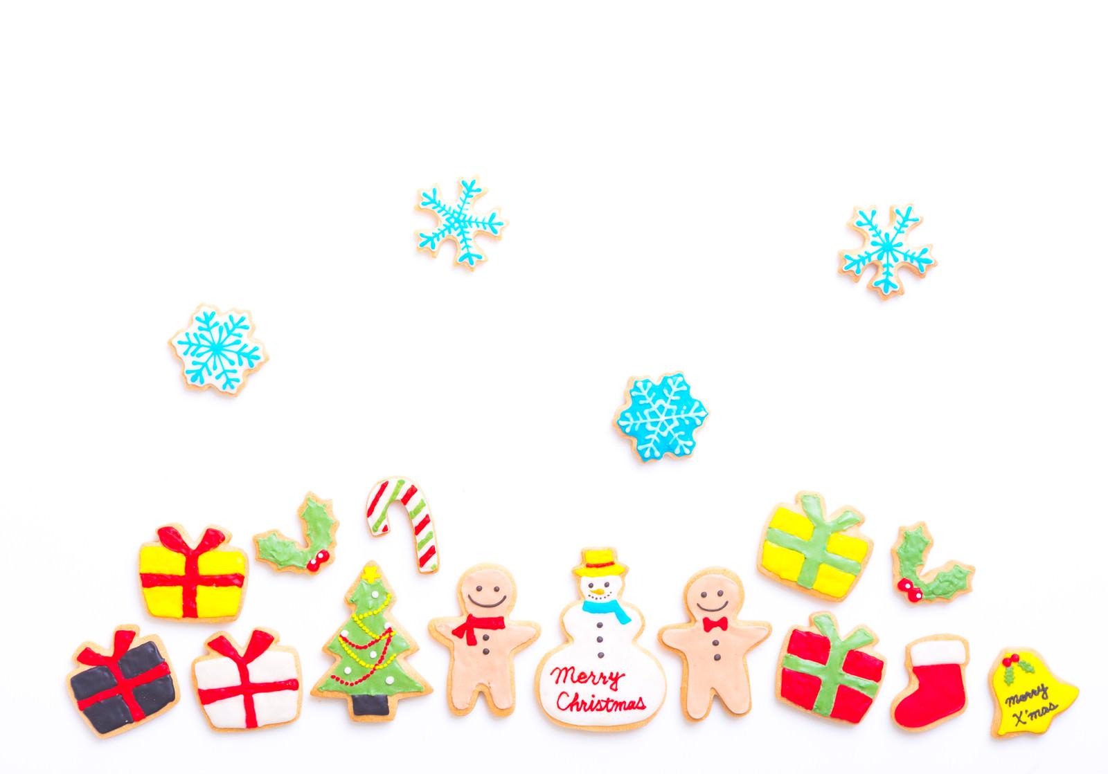 「楽しいクリスマス(アイシングクッキー)楽しいクリスマス(アイシングクッキー)」のフリー写真素材を拡大