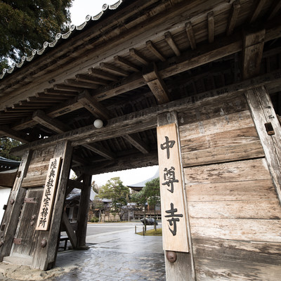 中尊寺本堂の門の写真