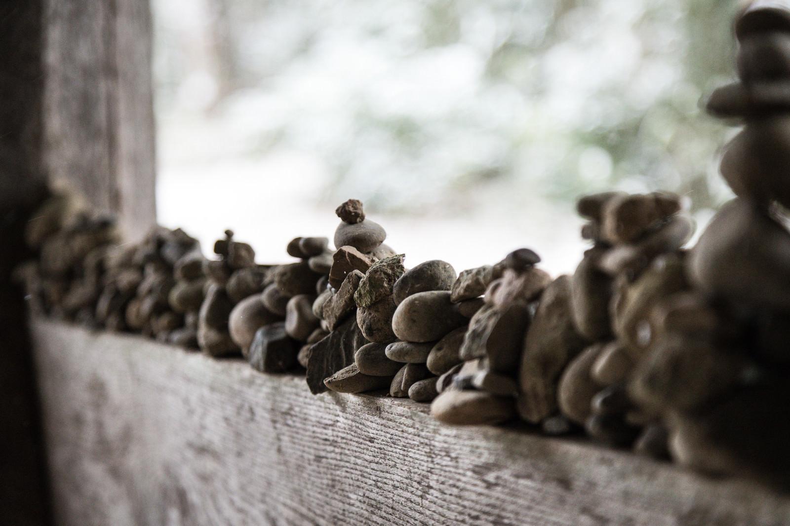 「中尊寺の積石」の写真