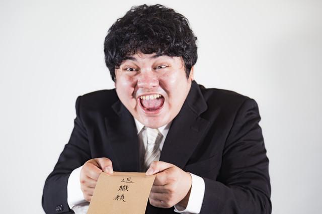 ヒャッハー!  会社を退職だ~!!の写真