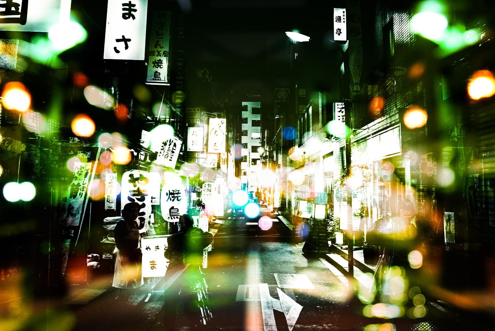 「飲み屋街(フォトモンタージュ)」の写真