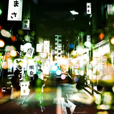 「飲み屋街(フォトモンタージュ)」の写真素材