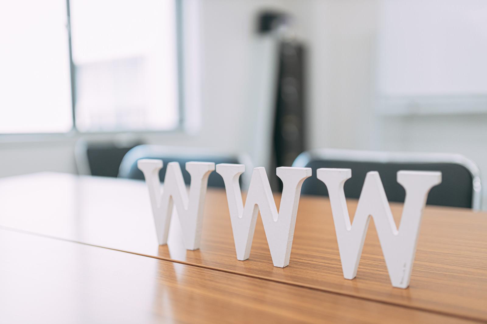 「ワールド・ワイド・ウェブ」の写真