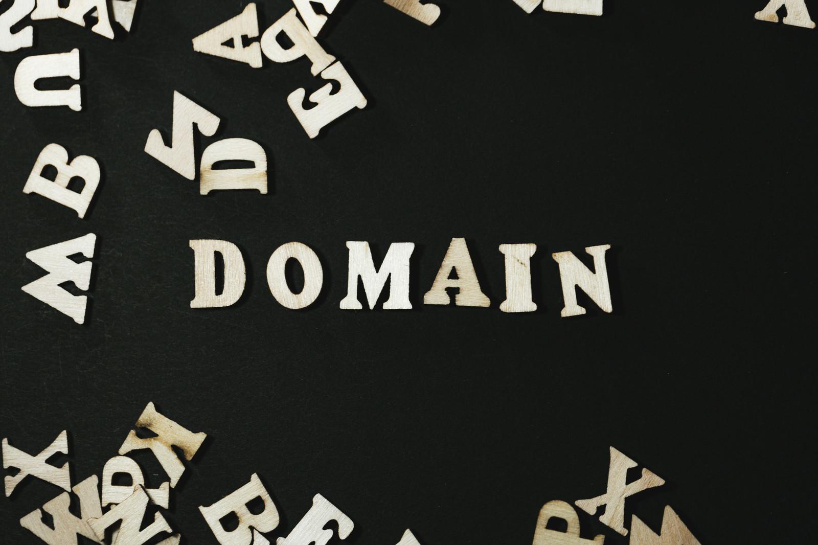 「DOMAIN」の写真