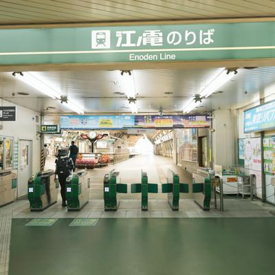 江ノ電のりば改札前(藤沢駅)の写真