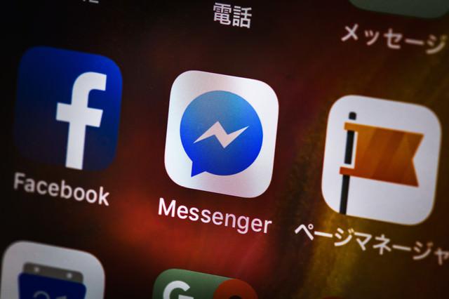 スマホのMessengerアプリの写真