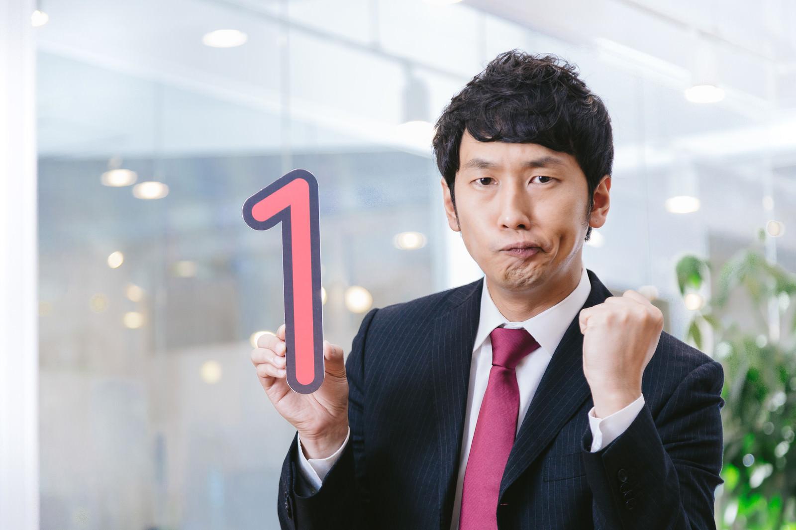 「社会保障・税番号制度(マイナンバー制度)」の写真[モデル:大川竜弥]
