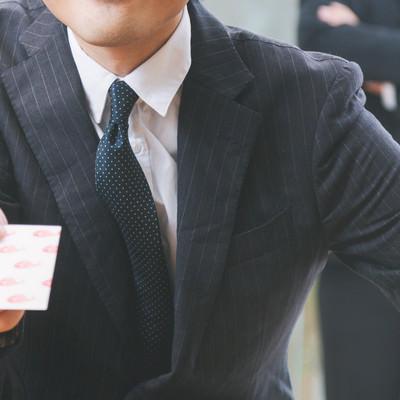 取引先の子供にお年玉をあげました。経費として認められますか?の写真
