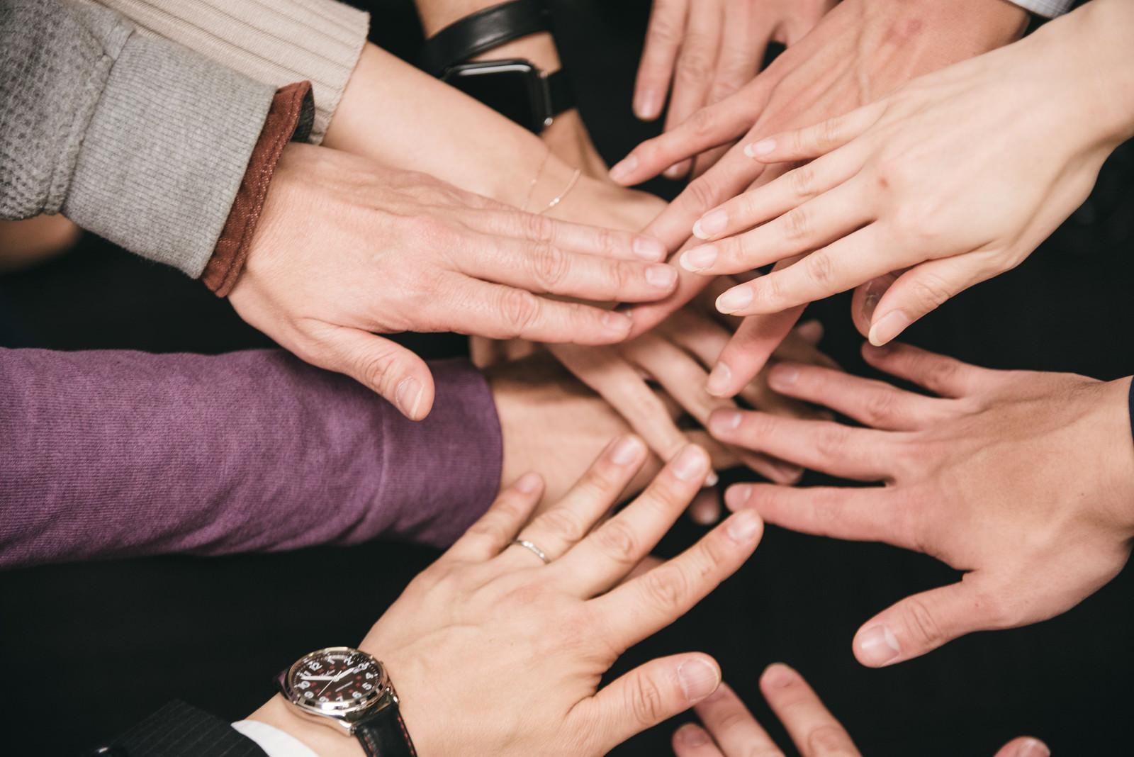 「みんなで手を合わせて頑張ろう!」の写真