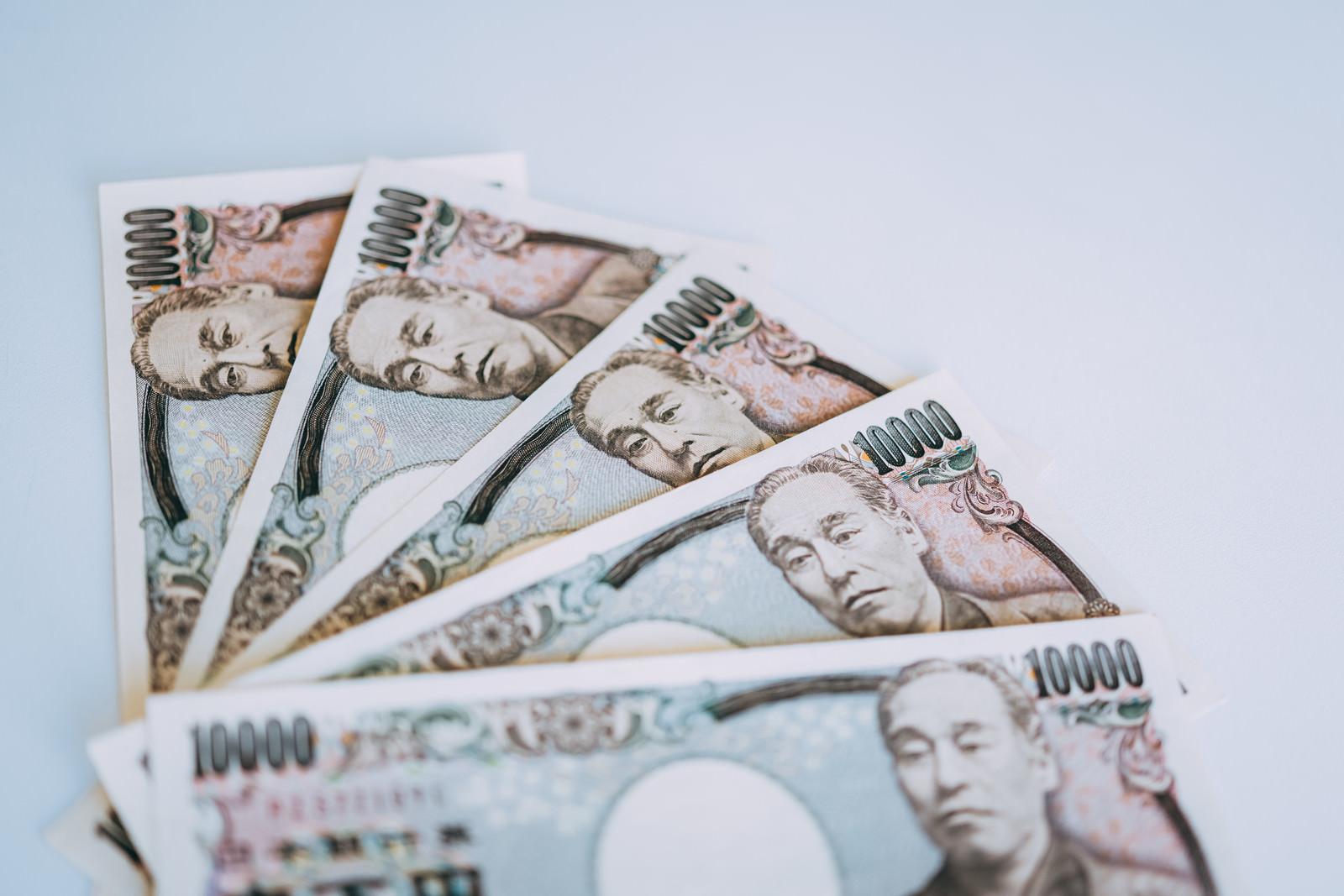 「5万円分の報酬」の写真