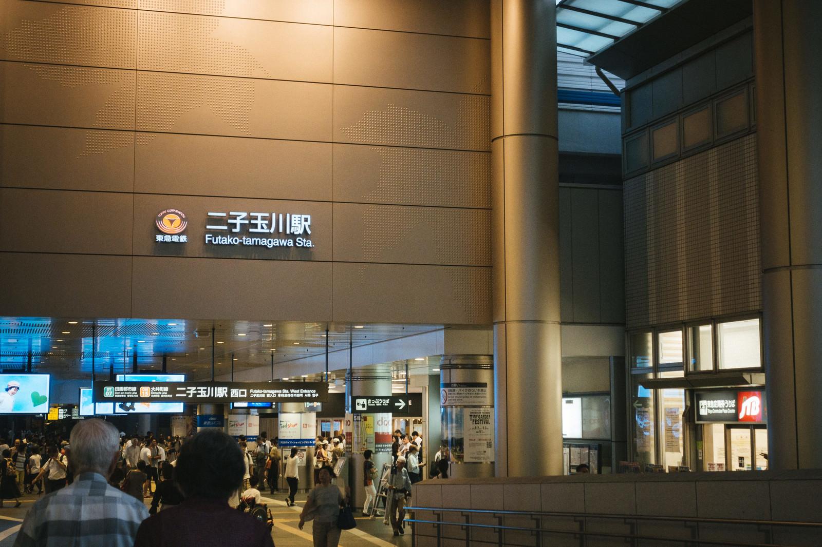 「帰宅時間の二子玉川駅西口」の写真