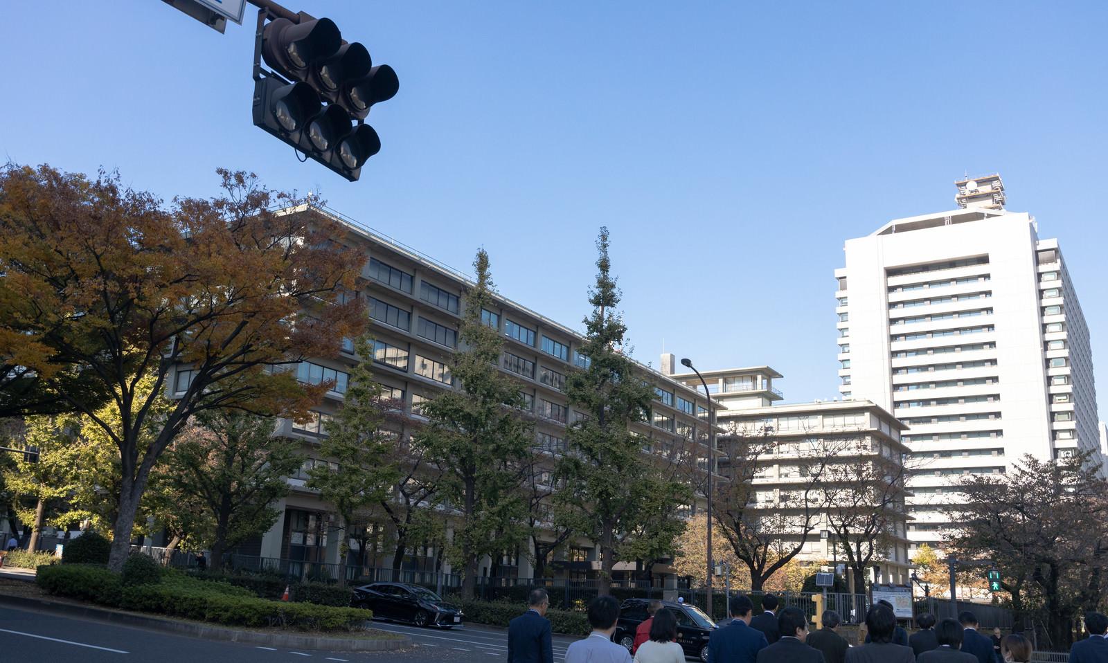 「外務省の建物」の写真