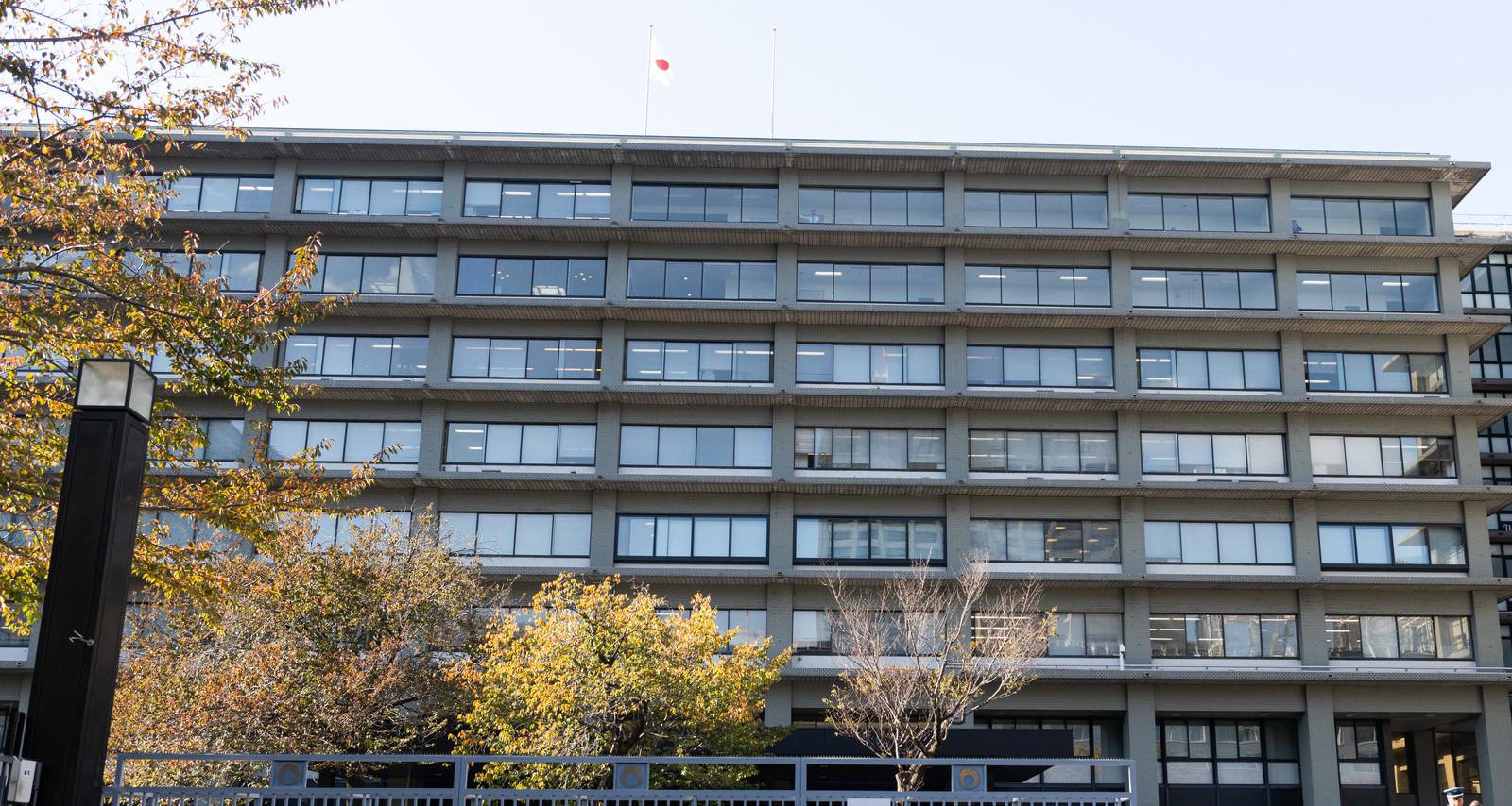 「外務省庁舎の様子」の写真