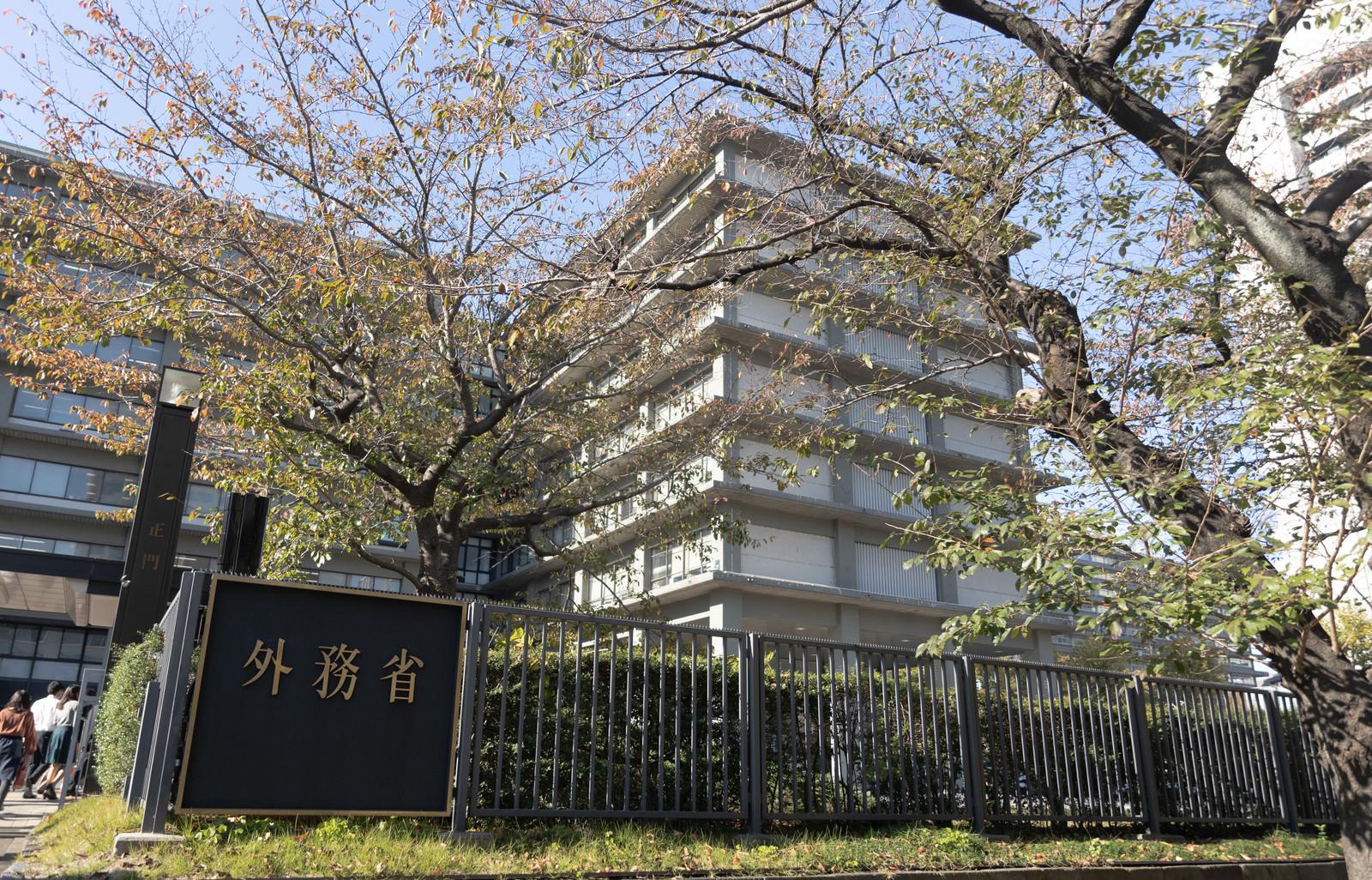 「外務省庁舎の前」の写真