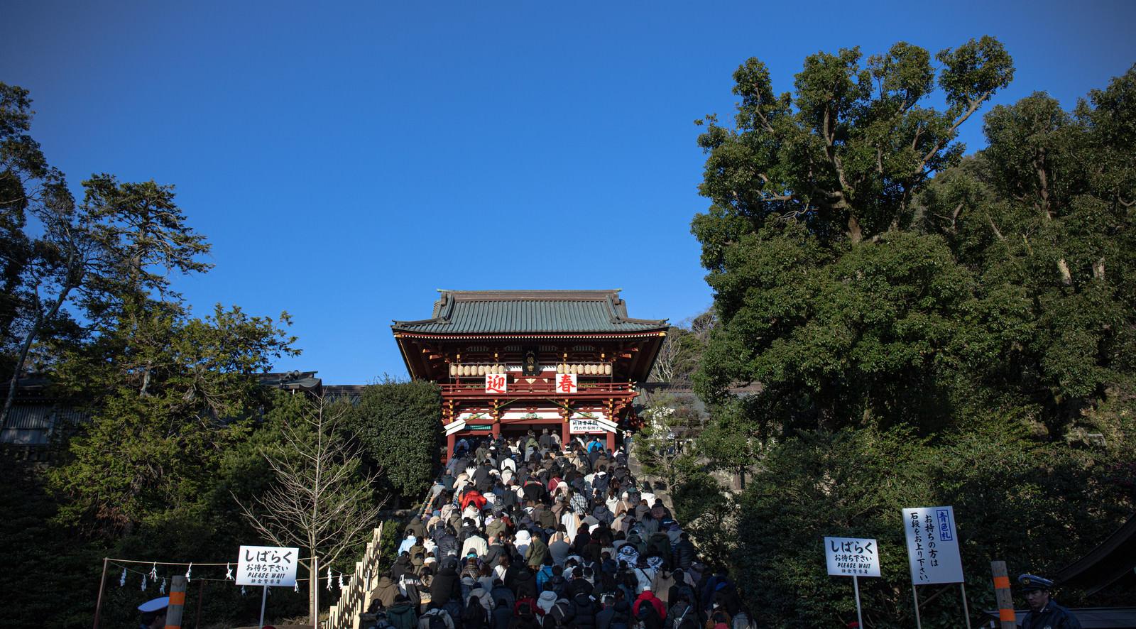 「行列をなす鶴岡八幡宮の初詣」の写真