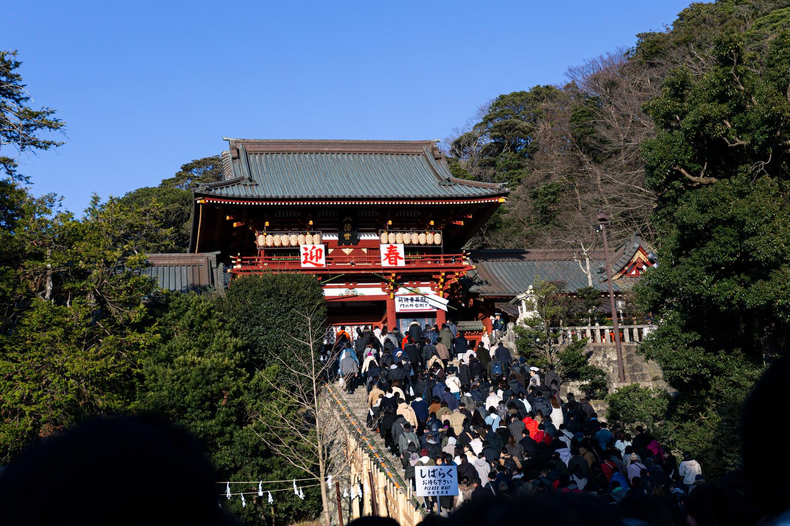 「初詣の参拝客で混雑する鶴岡八幡宮」の写真