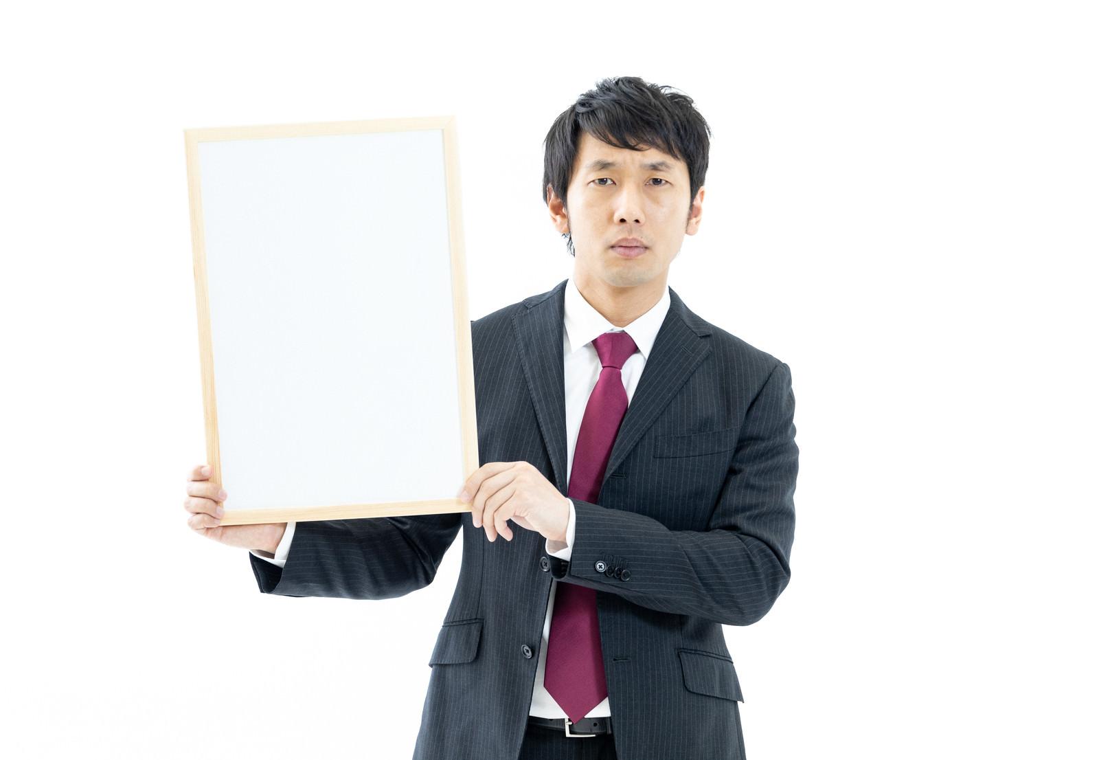 「「新元号はこちら!」とフリップを見せる司会者」の写真[モデル:大川竜弥]
