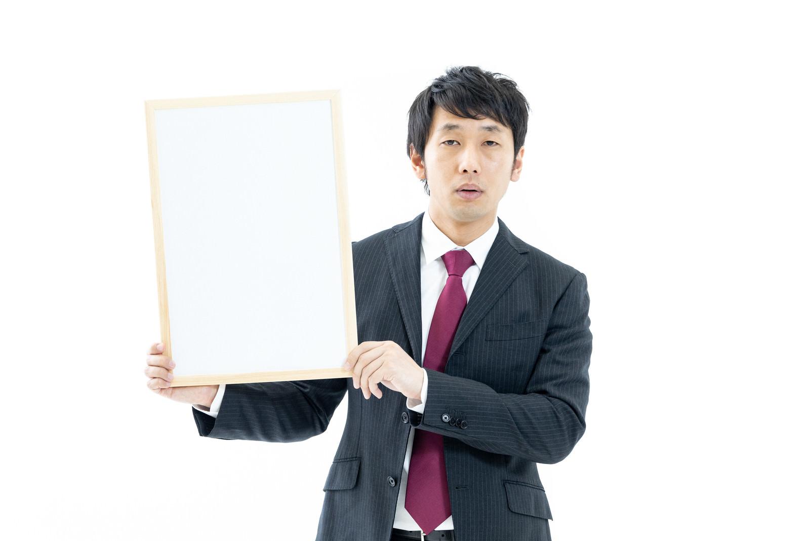 「やる気がないホワイトボードでプレゼン営業マン」の写真[モデル:大川竜弥]