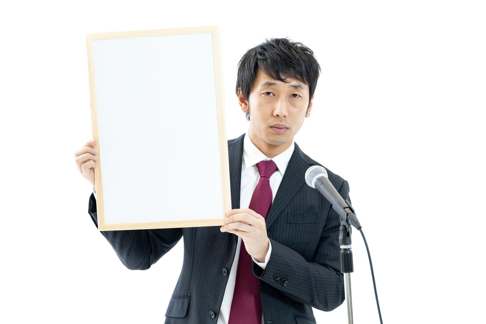 「新元号を公表する政治家」の写真[モデル:大川竜弥]