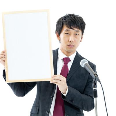新元号を公表する政治家の写真